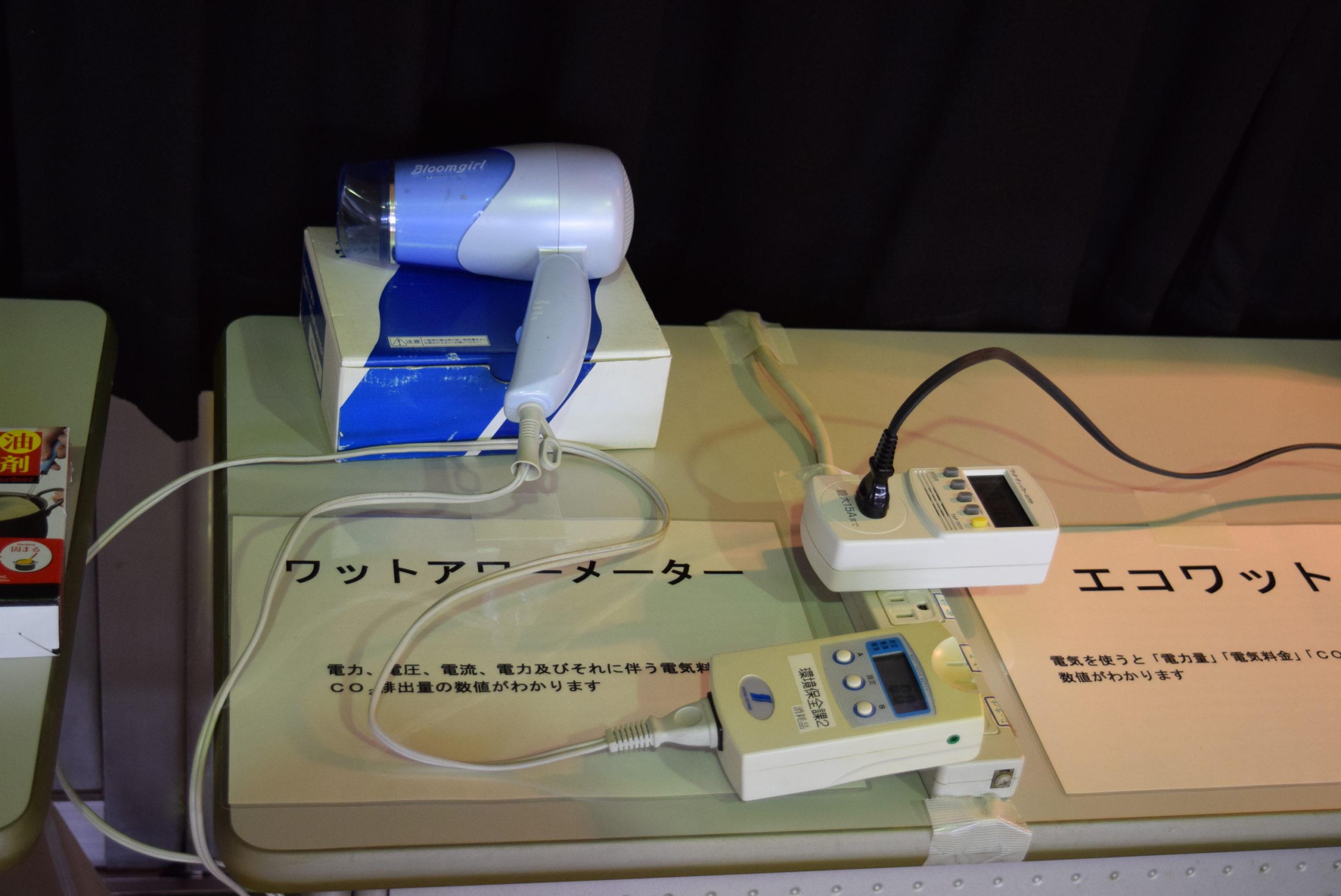 ワットアワーメーター:計測したい電化製品とコンセントの間に接続することで、消費電力や電力を計測することができます。