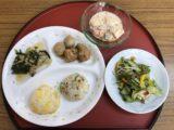 旬の野菜料理講座